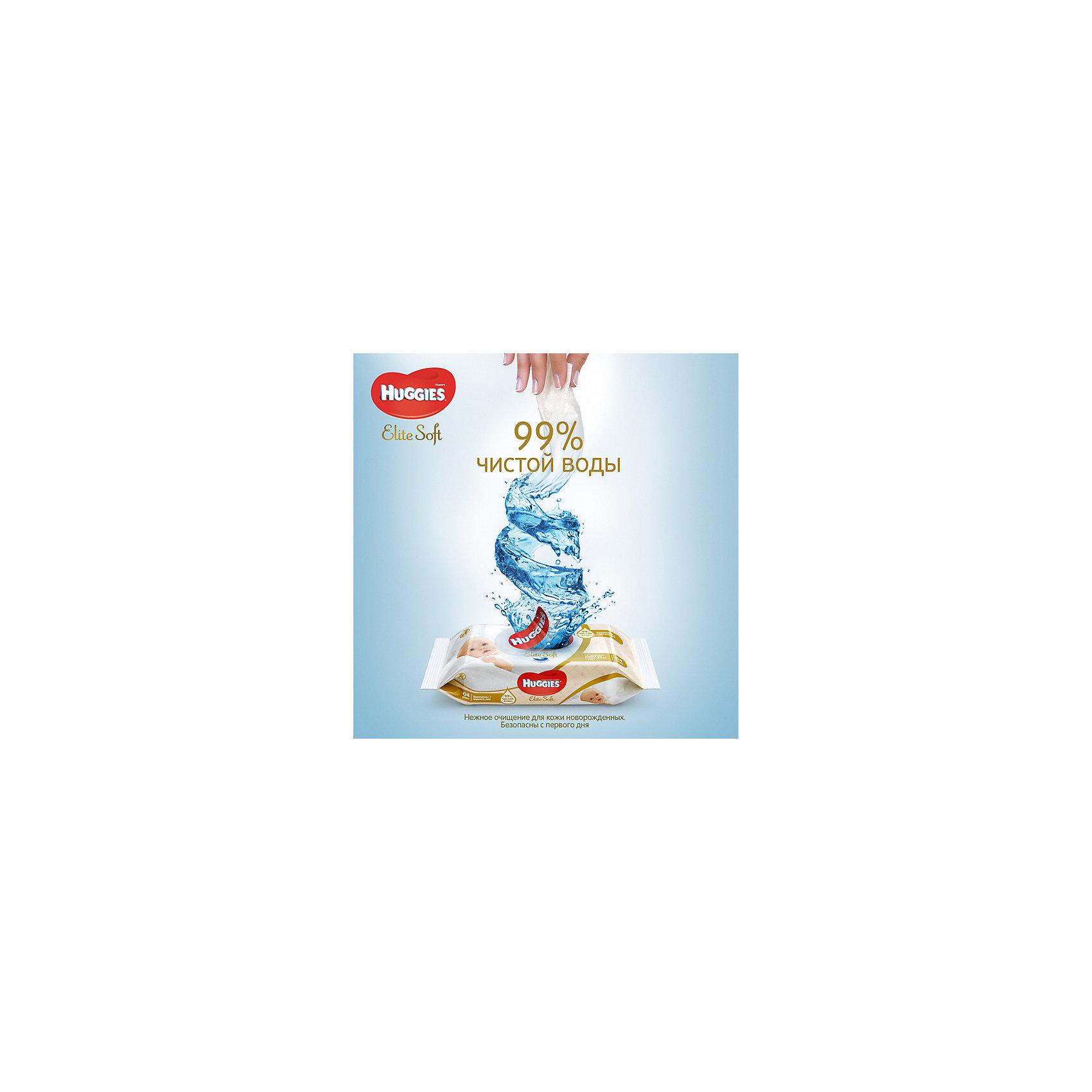 Детские влажные салфетки Huggies Ultra Comfort Natural 2х64, 128 шт. (HUGGIES)
