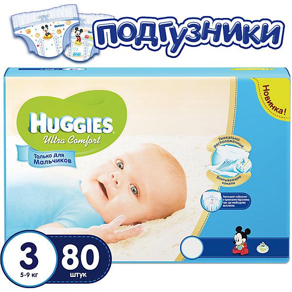 Фотография товара подгузники Huggies Ultra Comfort 3 Mega Pack для мальчиков, 5-9 кг, 80 шт. (3361317)
