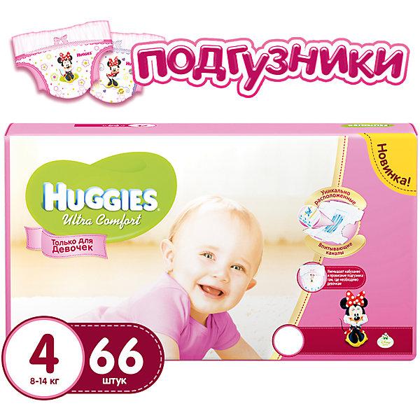 Фото HUGGIES Подгузники Huggies Ultra Comfort 4 Mega Pack для девочек, 8-14 кг, 66 шт.