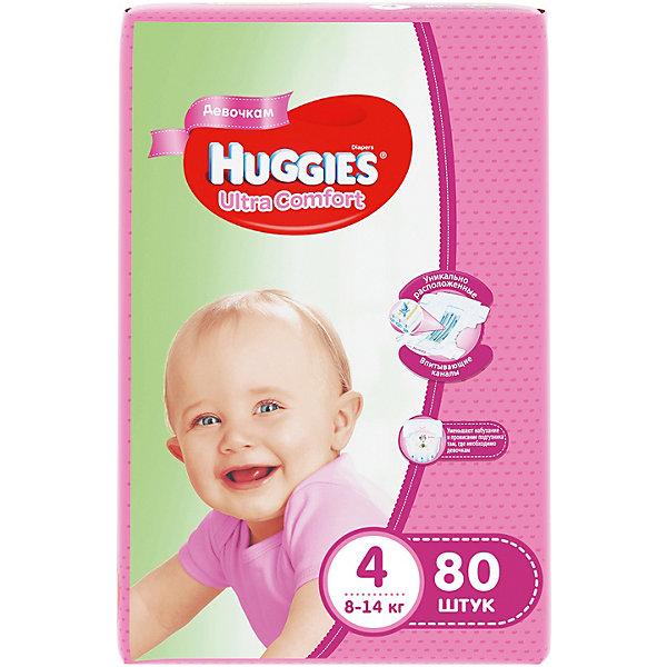 Купить подгузники Huggies Ultra Comfort 4 Giga Pack для девочек , 8-14 кг, 80 шт. (3361322) в Москве, в Спб и в России