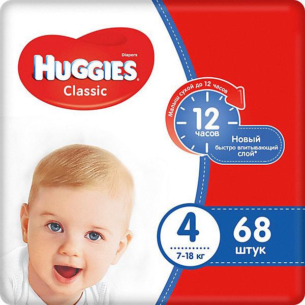 HUGGIES Подгузники Huggies Classic (4) Mega Pack 7-18 кг, 68 шт. huggies classic подгузники disney baby 3 4 9 кг 31 шт