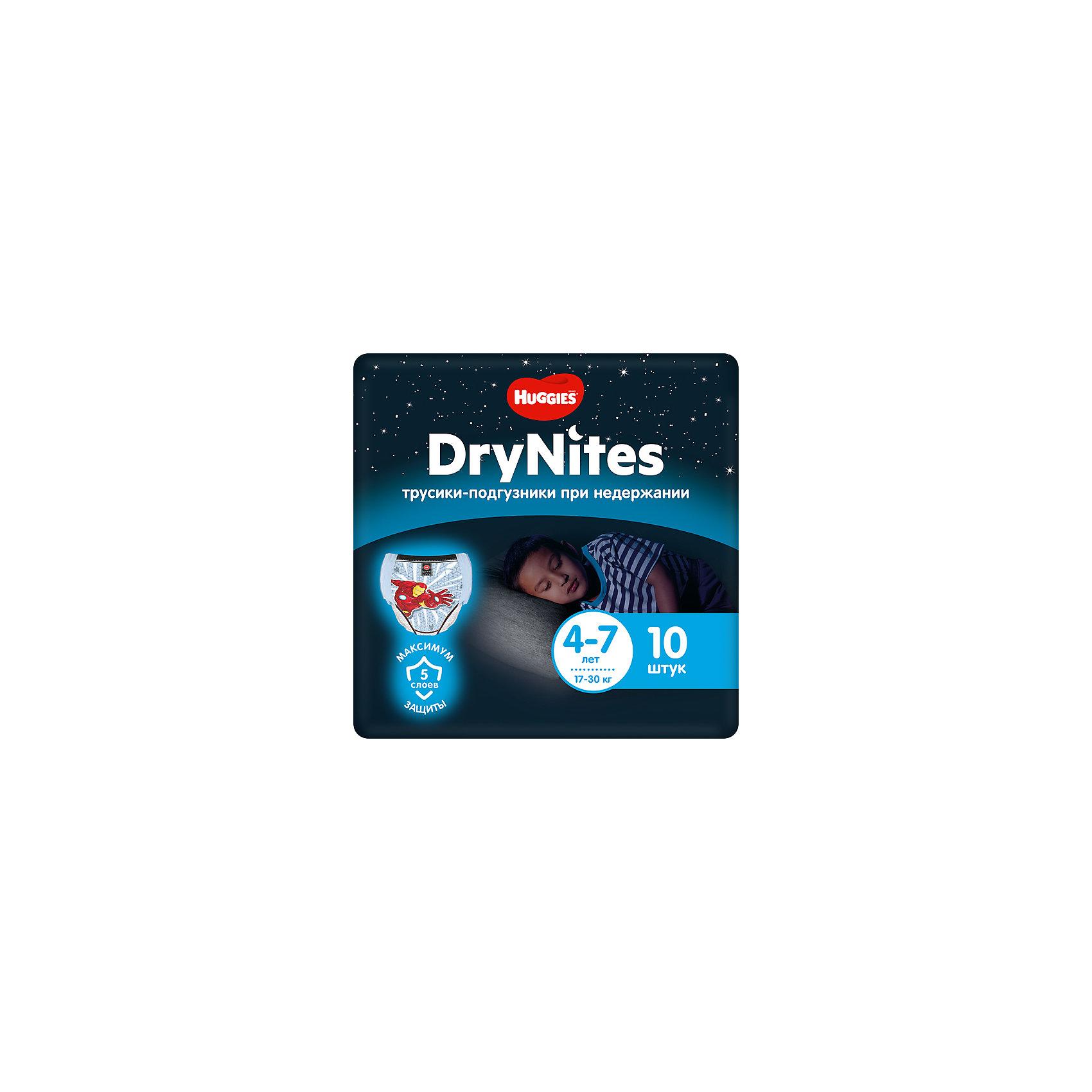 Трусики Huggies DryNites для мальчиков 4-7 лет, 17-30 кг, 10 шт. (HUGGIES)