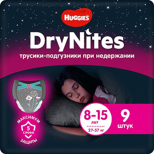 HUGGIES Трусики Huggies DryNites для девочек 8-15 лет, 27-57 кг, 9 шт.