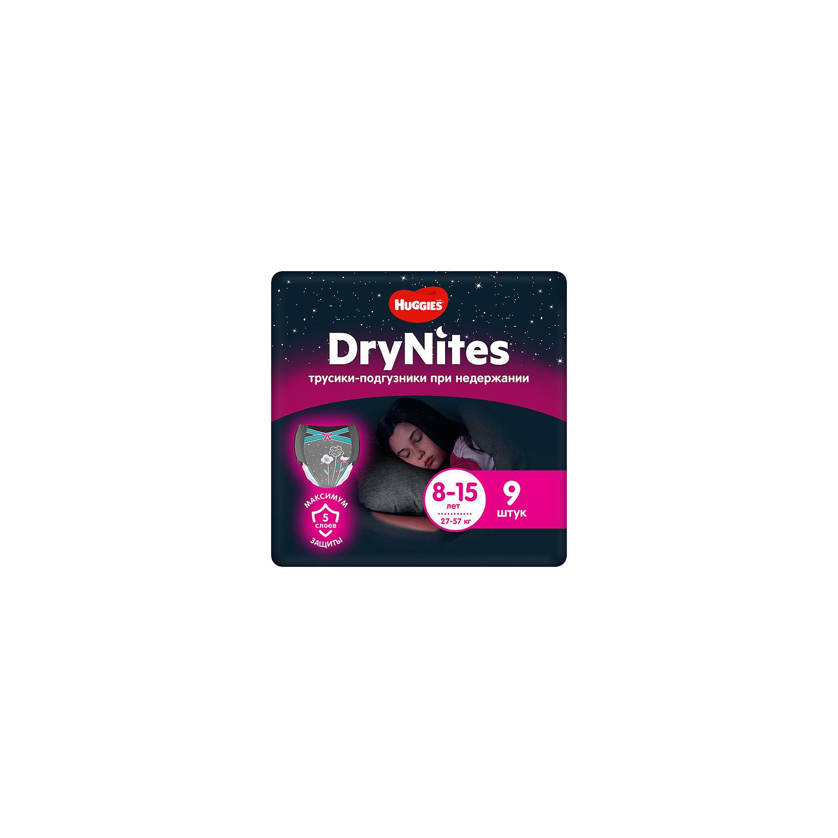 Трусики Huggies DryNites для девочек 8-15 лет, 27-57 кг, 9 шт. (HUGGIES)
