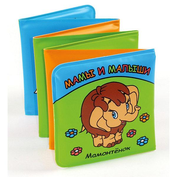 Книга для ванной Мамы и малыши, МамонтёнокПервые книги малыша<br>Книга для ванны Мамы и малыши, Мамонтёнок  , Умка станет прекрасным подарком Вашему малышу и Вам. Никаких слез - только развлечения и обучение! Вашего малыша больше не придется уговаривать купаться!<br><br>Дополнительная информация:<br><br>Книга ПВХ  двухсторонняя.<br>Лутикова И.-редактор-составитель / книга для ванны<br>80х80х 14<br>Батарейки входят в комплект, не меняются.<br><br>Станет прекрасным развивающим развлечением для Вашего малыша!<br>Легко приобрести в нашем интернет-магазине!<br>Ширина мм: 80; Глубина мм: 80; Высота мм: 14; Вес г: 90; Возраст от месяцев: 0; Возраст до месяцев: 36; Пол: Унисекс; Возраст: Детский; SKU: 3363187;