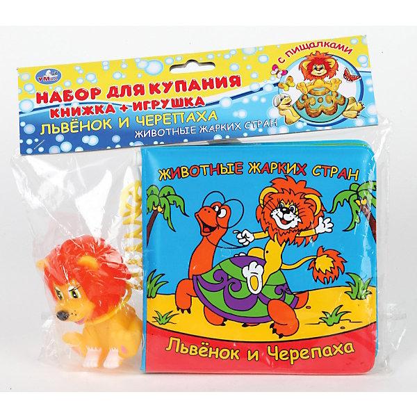 Книга для ванной с игрушкой Животные жарких стран,  Львёнок и Черепаха, УмкаСоветские мультфильмы<br>Книга для ванны с игрушкой Животные жарких стран,  Львёнок и Черепаха, Умка станет прекрасным подарком Вашему малышу и Вам. Никаких слез - только развлечения и обучение! Вашего малыша больше не придется уговаривать купаться!<br><br>Дополнительная информация:<br><br>Книга ПВХ с игрушкой  на пластиковом на пружине.<br>Лутикова И.-редактор-составитель / книга для ванны<br>150х150х8<br>Батарейки входят в комплект, не меняются.<br><br>Станет прекрасным развивающим развлечением для Вашего малыша!<br>Легко приобрести в нашем интернет-магазине!<br>Ширина мм: 140; Глубина мм: 140; Высота мм: 8; Вес г: 90; Возраст от месяцев: 0; Возраст до месяцев: 36; Пол: Унисекс; Возраст: Детский; SKU: 3363197;