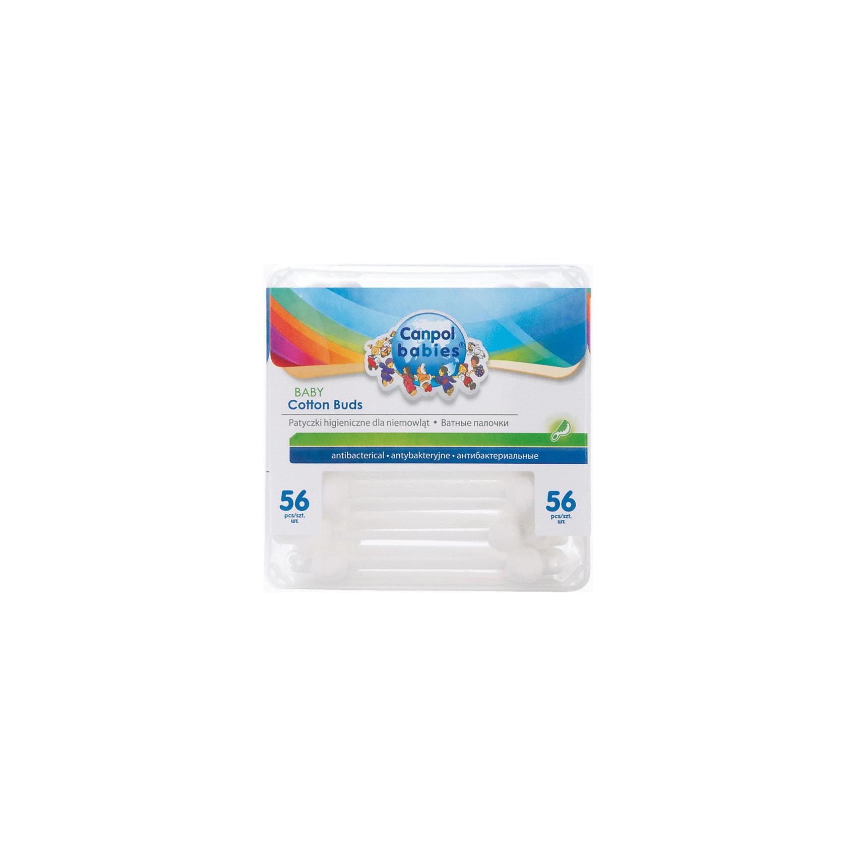 Гигиенические ватные палочки в упаковке, Canpol Babies, 56шт.