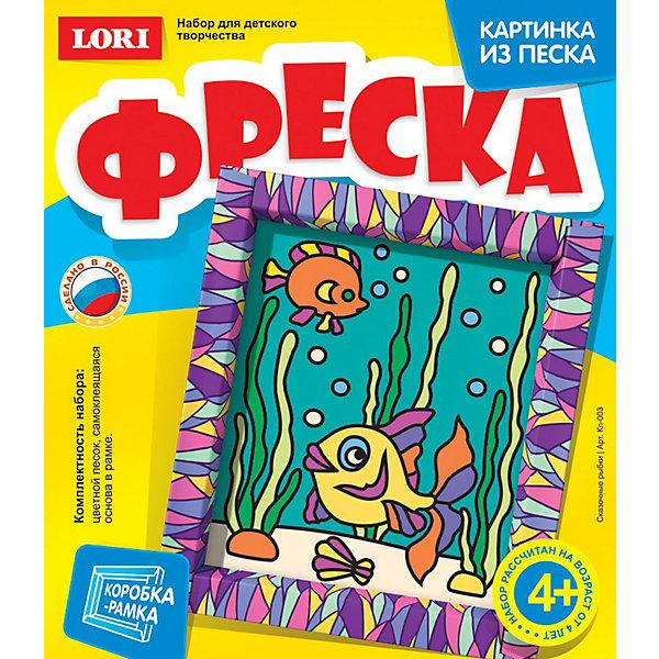 LORI Фреска-картина из песка Сказочные рыбки, LORI lori фигурки из бисера мышонок
