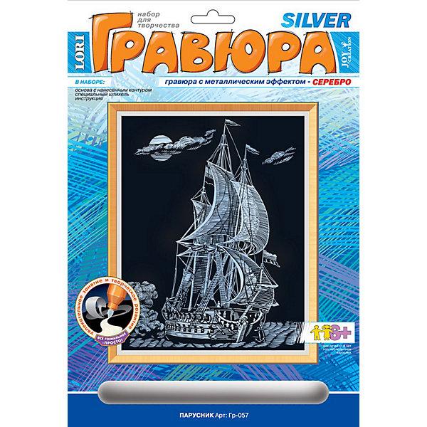 Купить Гравюра с эффектом серебра Парусник , LORI, Россия, Мужской