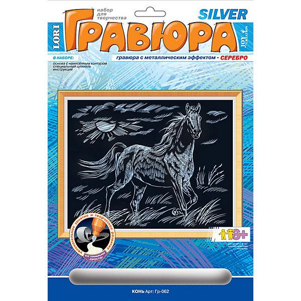 Купить Гравюра с эффектом серебра Конь , LORI, Россия, Унисекс