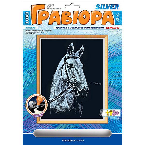 LORI Гравюра с эффектом серебра Лошадь, LORI lori гравюра новогодние игрушки с серебряным эффектом новогодние гости lori