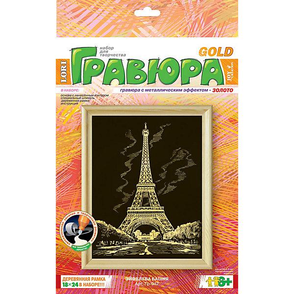 """Фотография товара гравюра с эффектом золота """"Эйфелева башня"""", LORI (3376704)"""