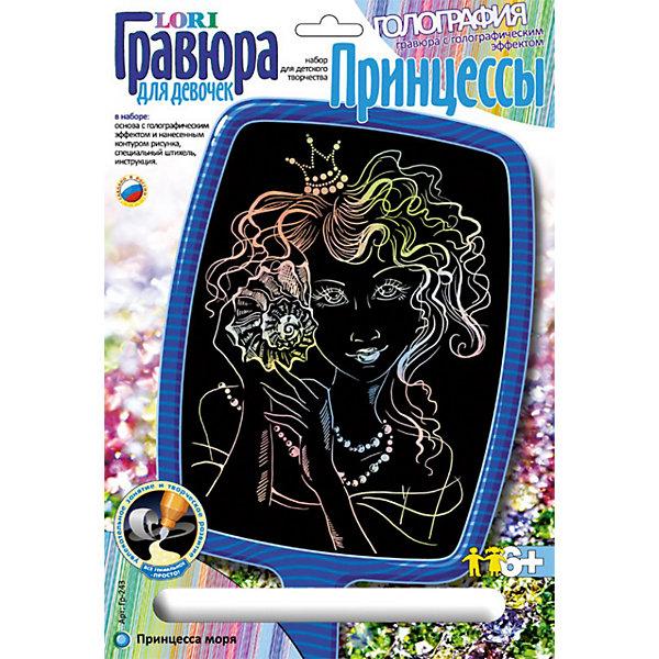 """Купить гравюра с эффектом голографии """"Принцесса моря"""", LORI (3376709) в Москве, в Спб и в России"""