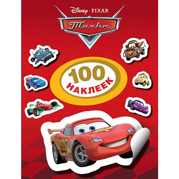 Росмэн Тачки, 100 наклеек, Cars росмэн книжка картинки невидимки тачки 24785