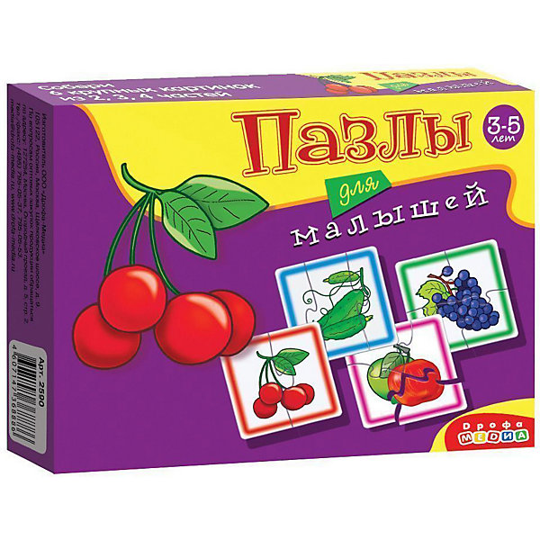 Пазлы для малышей, Дрофа-МедиаПазлы для малышей<br>Пазл для малышей - Шесть овощей и фруктов прекрасно подходит для первого знакомства малыша с мозаикой, способствует формированию навыка соединения целого изображения из двух, трёх и четырех элементов. В игре набор из шести изображений  овощей и фруктов, состоящих из крупных деталей, которые соединяются с помощью пазлового замка. Игры этой серии помогают в развитии зрительного восприятия, мелкой моторики и координации движений рук, наглядно-образного мышления, памяти и внимания.<br><br>Дополнительная информация:<br><br>- материал: картон<br>- количество картинок: 6 шт -  (из 2-х, 3-х, 4-х частей)<br>- размер упаковки: 17х13х3  см<br>- масса: 94 г<br><br>Пазлы для малышей, Дрофа-Медиа можно купить в нашем магазине.<br>Ширина мм: 170; Глубина мм: 130; Высота мм: 30; Вес г: 100; Возраст от месяцев: 36; Возраст до месяцев: 84; Пол: Унисекс; Возраст: Детский; Количество деталей: 4; SKU: 3381976;
