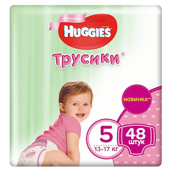 HUGGIES Трусики-подгузники Huggies 5 Mega Pack для девочек, 13-17 кг, 48 шт. одноразовые трусики подгузники huggies little walkers mega pack 13 17 кг 48 шт для девочек