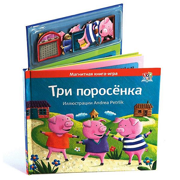 Три поросенка, Магнитные книжкиПервые книги малыша<br>Классическая сказка «Три поросенка» стала ещё интереснее с магнитными фигурками из этого набора. С помощью магнитиков дети смогут дополнить красочные картинки, нарисованные всемирно известным художником Andrea Petrlik.<br>Книга 10 страниц<br>14 магнитных картинок<br>Ширина мм: 205; Глубина мм: 10; Высота мм: 240; Вес г: 400; Возраст от месяцев: 36; Возраст до месяцев: 72; Пол: Унисекс; Возраст: Детский; SKU: 3392049;