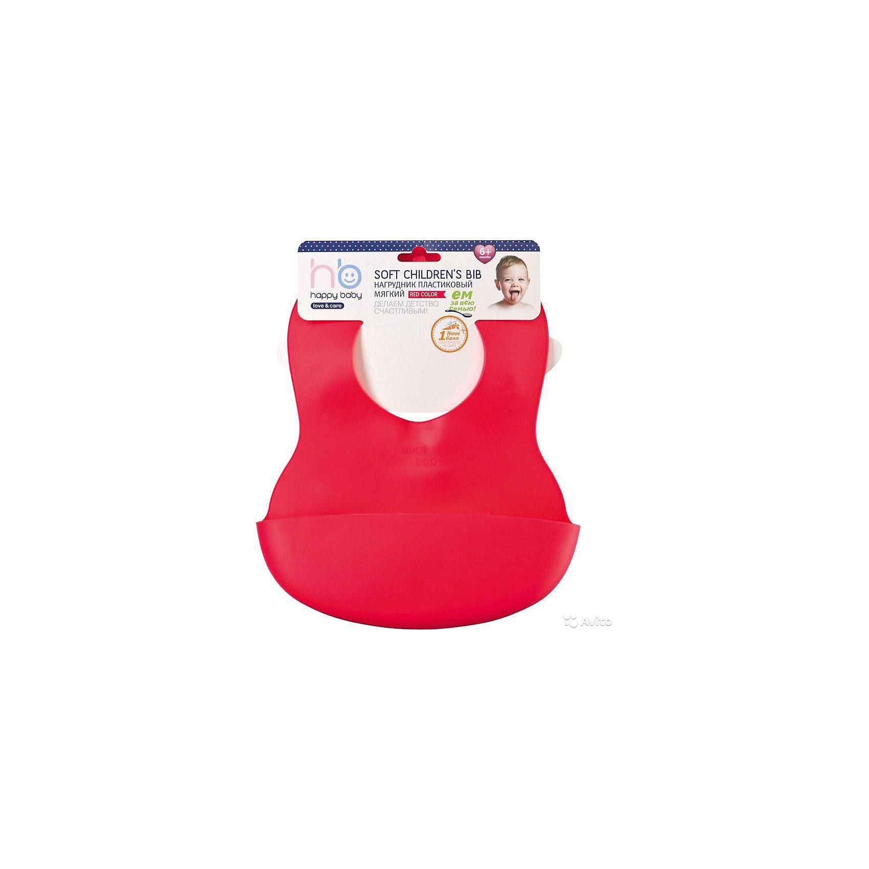 Пластиковый нагрудник Happy Baby, красный