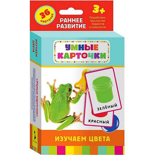 Купить Развивающие карточки Изучаем цвета , Умные карточки, Росмэн, Россия, Унисекс