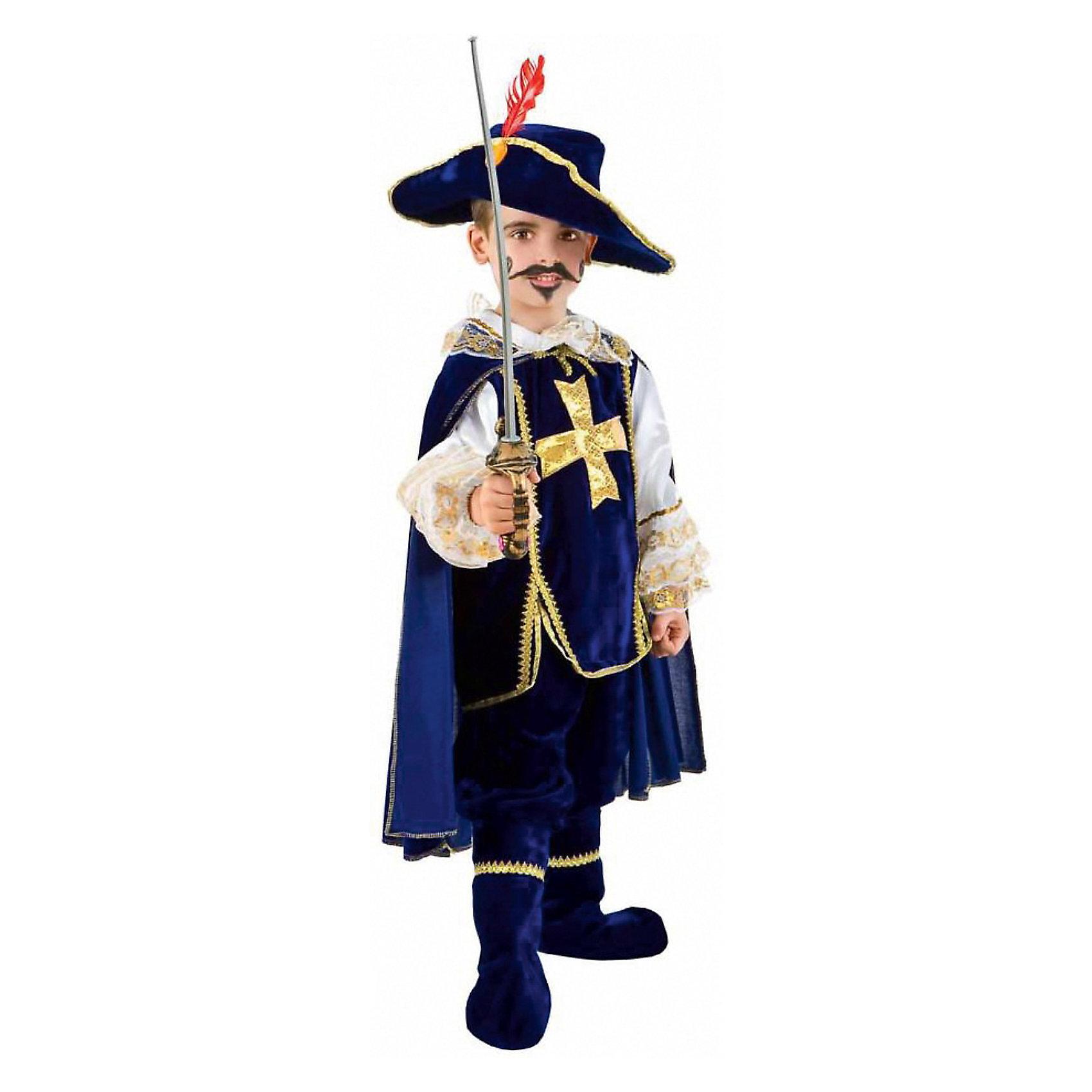 Карнавальный костюм Мушкетер, Veneziano
