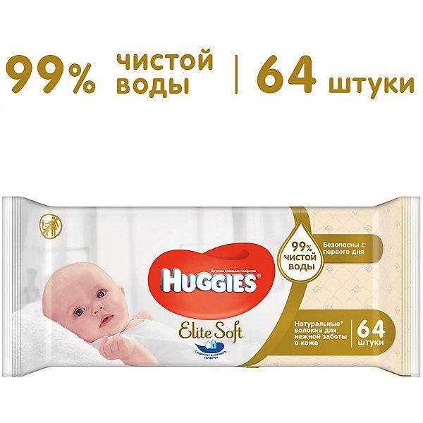 HUGGIES Детские влажные салфетки Huggies Ultra Comfort Natural, 64 шт.