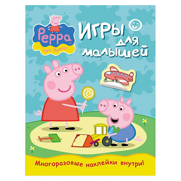 """Фотография товара игры для малышей """"Свинка Пеппа"""" (3509838)"""