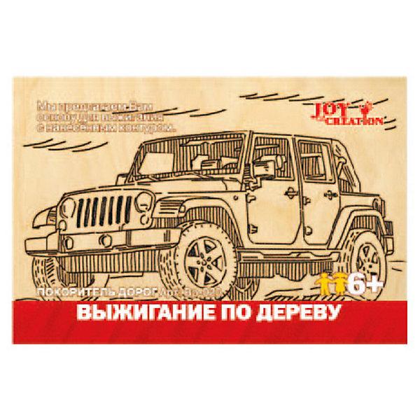 Купить Выжигание в рамке Покоритель дорог , LORI, Россия, Мужской