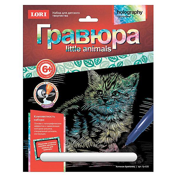LORI Гравюра Котенок британец, LORI гравюра маленькая с штихелем lori котенок британец