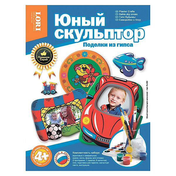 """Фотография товара набор для мальчиков """"Юный скульптор"""", LORI (3512678)"""