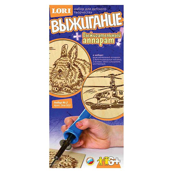 Купить Набор №2 (Вертолет, Кролик), LORI, Россия, Мужской