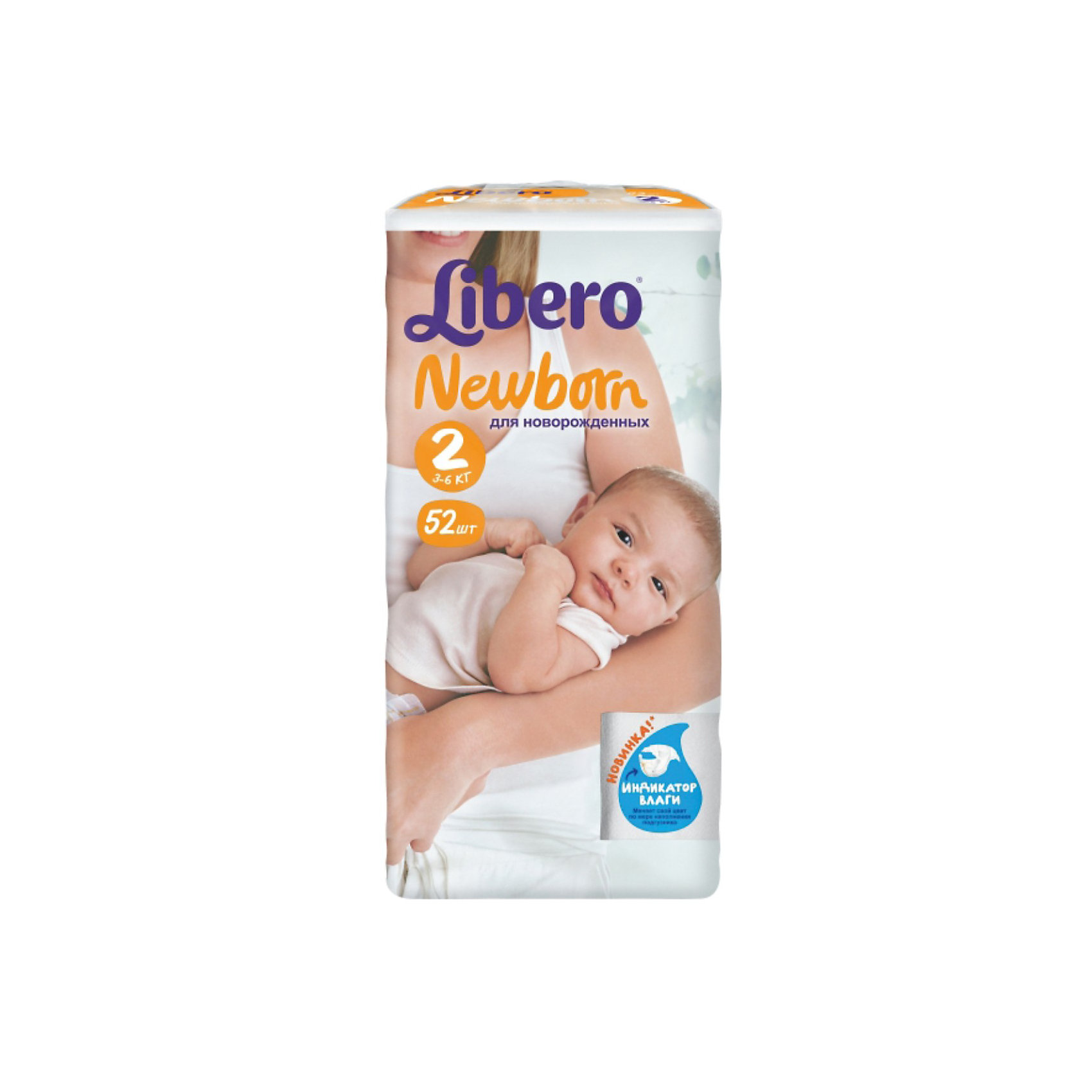 Подгузники Libero Newborn, Mini 3-6 кг (2), 52 шт.