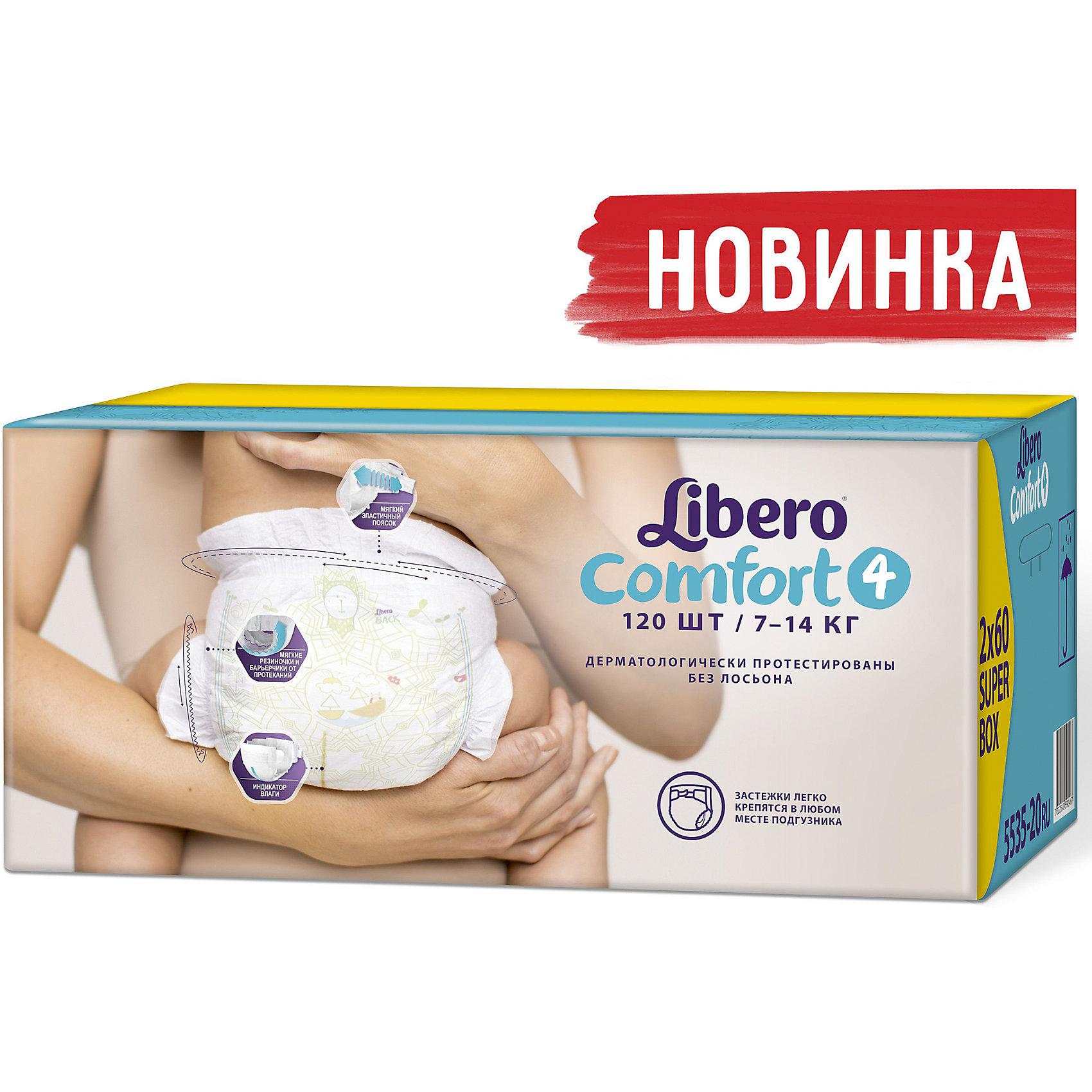 Подгузники Libero Comfort, Maxi 7-14 кг (4), 120 шт. (2x60)