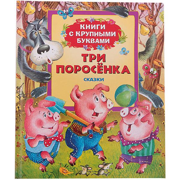 """Фотография товара книга с крупными буквами """"Три поросенка"""" (3520815)"""