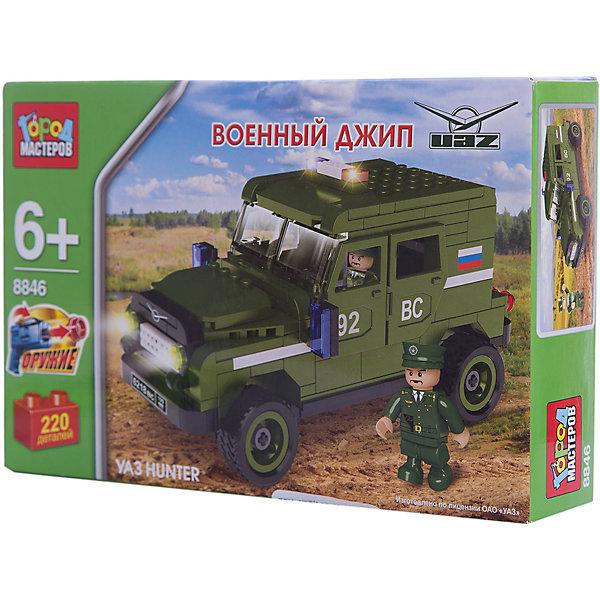 Фотография товара конструктор УАЗ Hunter военный джип 220 дет. (3537087)