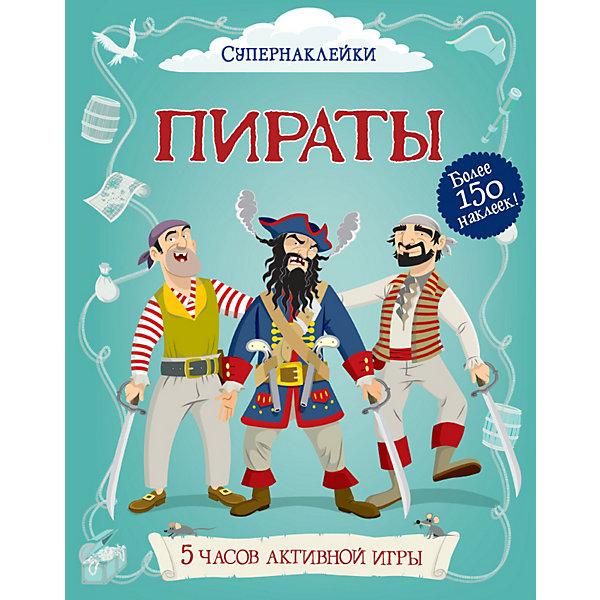 Пираты, МахаонКнижки с наклейками<br>Книга с наклейками Пираты от издательства Махаонстанет приятным сюрпризом для Вашего ребенка. В этой книге он встретится с бесстрашными викингами, побывает на<br>пиратской вечеринке, заглянет на корабельную кухню, а ещё узнает, почему идёт дым из ушей капитана Чёрная Борода. Помимо прочего, он познакомитесь с берберскими и <br>китайскими пиратами, а также с пиратами с острова Борнео. Ребенку предстоит одеть пиратскую команду с помощью ярких наклеек. Игра развивает внимание, воображение,<br>мелкую моторику и художественный вкус.<br><br>Дополнительная информация:<br><br>- Автор: Стауэлл Луи, Дэвис Кейт.<br>- Художник: Диаз Диего.<br>- Серия: Супернаклейки.<br>- Переплет: мягкая обложка.<br>- Иллюстрации: цветные + наклейки.<br>- Объем: 24 стр.<br>- Размер: 30,5 x 24 x 0,4 см.<br>- Вес: 0,282 кг. <br><br>Книгу с наклейками Пираты от Махаон можно купить в нашем интернет-магазине.<br>Ширина мм: 175; Глубина мм: 245; Высота мм: 7; Вес г: 298; Возраст от месяцев: 72; Возраст до месяцев: 132; Пол: Мужской; Возраст: Детский; SKU: 3539920;
