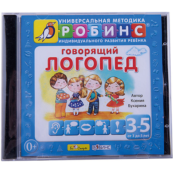Говорящий логопед, CD
