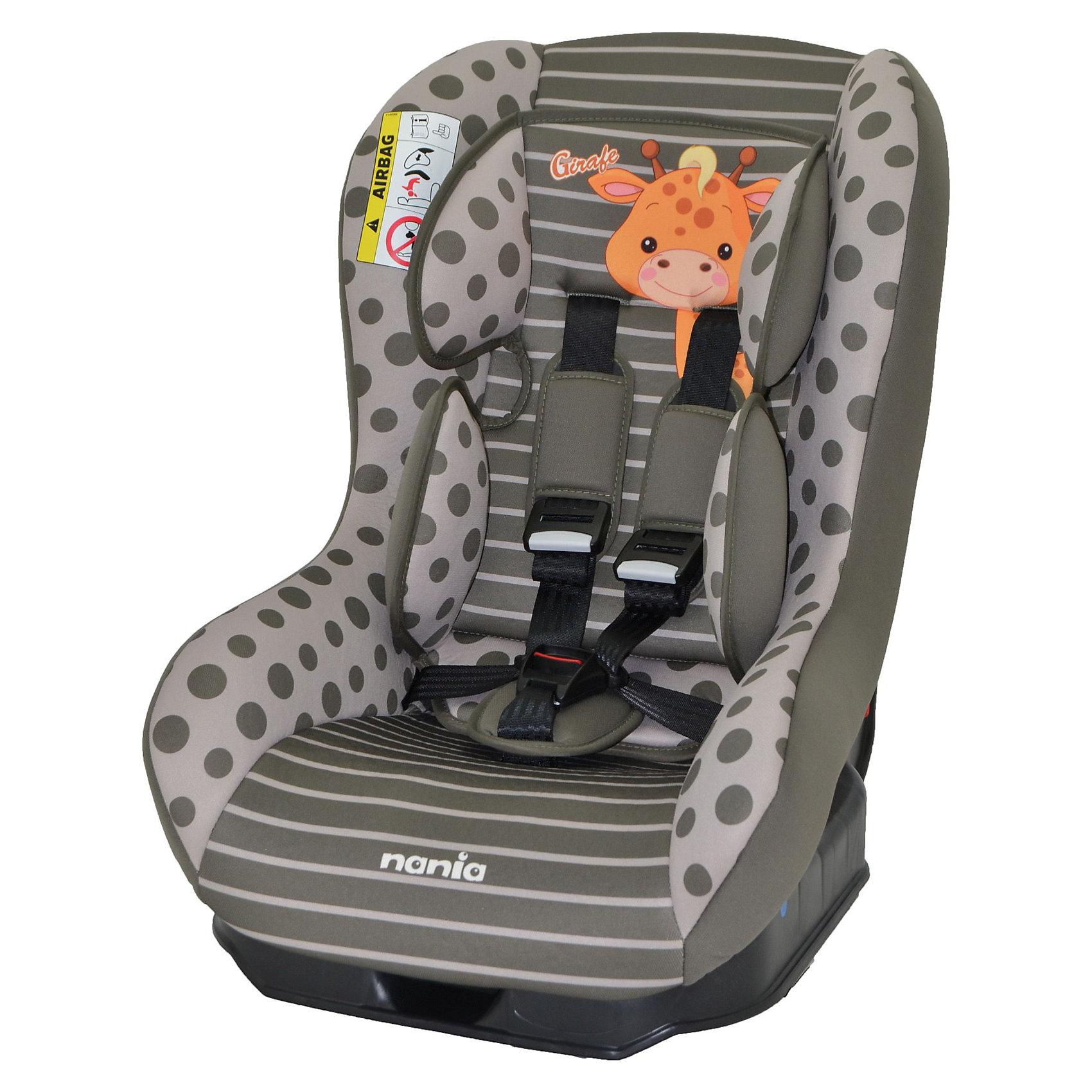 Автокресло Nania Driver, 0-18 кг, girafe