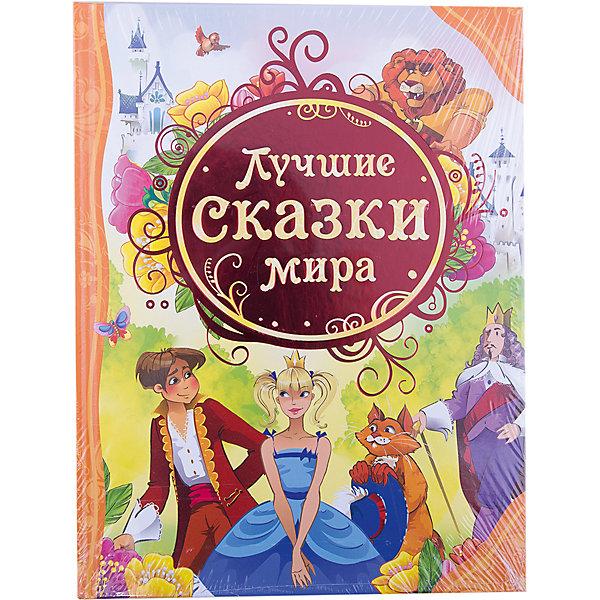 Росмэн Лучшие сказки мира