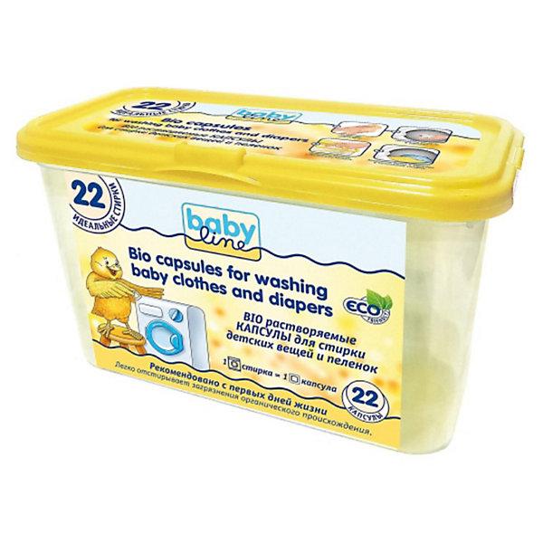 Babyline BIO растворяемые капсулы для стирки детских вещей и пеленок, BabyLine, 22 штук