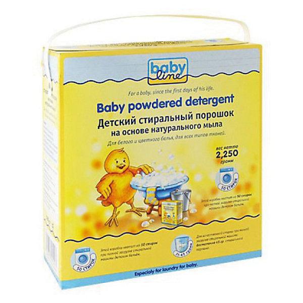 Babyline Детский стиральный порошок, BabyLine, 2,25 кг. babyline детский стиральный порошок концентрат 2 25 кг