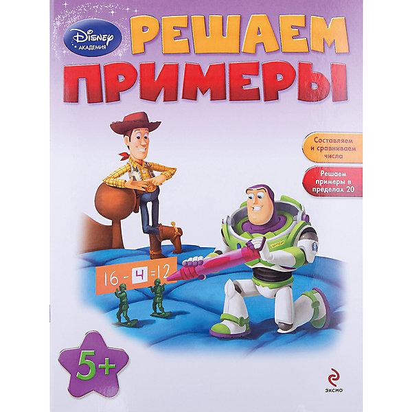 Решаем примеры, Disney АкадемияМатематика<br>Занимаясь по этой книге, ребёнок научится решать примеры в пределах двадцати, запомнит основные арифметические правила, а главное – разовьёт математическое мышление. <br><br>Учиться с Disney настолько интересно, что малыш будет с удовольствием выполнять все задания. А любимые герои всегда придут на помощь!<br><br>Дополнительная информация:<br>- редактор:  А. Жилинская<br>- иллюстратор: С. Власов<br>- иллюстрации: черно-белые + цветные<br>- кол-во страниц: 48<br>- формат: 60х84/8 (210х280 мм)<br>- переплет: мягкий<br><br>Решаем примеры, Disney Академия, Эксмо содержит в себе интересные и разнообразные задания, выполняя которые ребенок в игровой форме научится решать примеры в пределах двадцати.<br><br>Решаем примеры, Disney Академия, Эксмо можно купить в нашем магазине.<br>Ширина мм: 280; Глубина мм: 210; Высота мм: 10; Вес г: 172; Возраст от месяцев: 60; Возраст до месяцев: 96; Пол: Унисекс; Возраст: Детский; SKU: 3665149;
