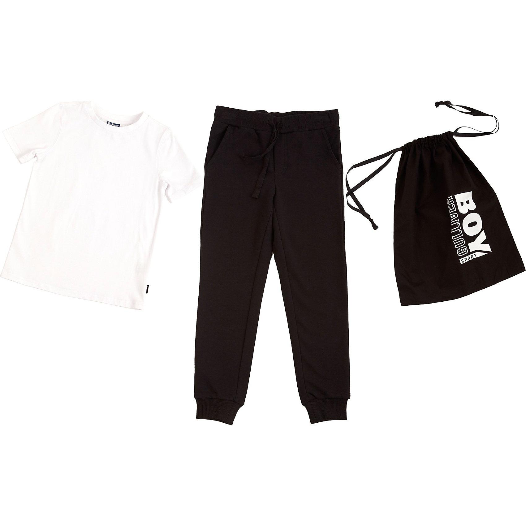 Комплект для мальчика: футболка, брюки и мешочек Gulliver
