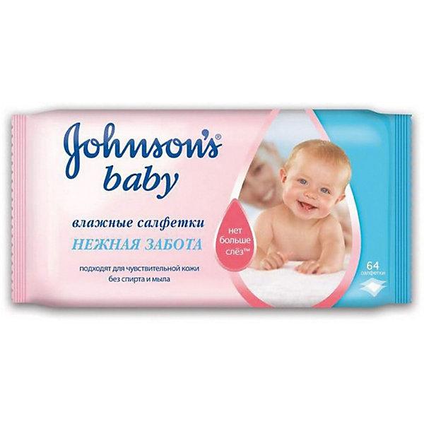 Johnson`s baby Влажные салфетки Нежная забота, Johnson`s baby, 64 шт. салфетки влажные johnsons baby нежная забота пропитка лосьёном не содержит спирта 64 шт 90763 53553