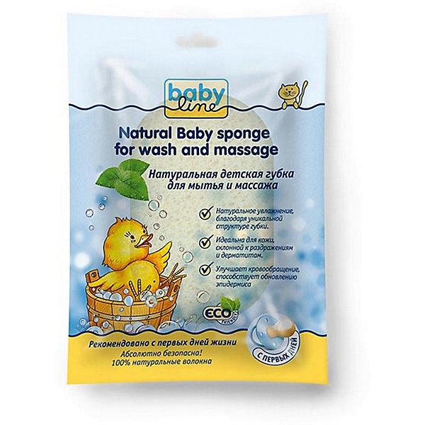 Babyline Натуральная детская губка для мытья и массажа с экстрактом Алоэ Вера,