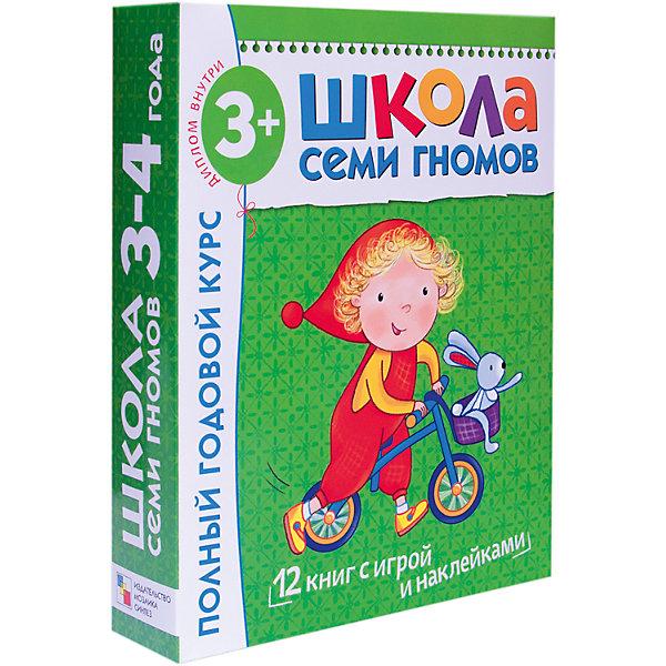 Мозаика-Синтез Набор развивающих книг Полный годовой курс: 3-4 года издательство аст полный годовой курс занятий для детей 3 4 года с наклейками