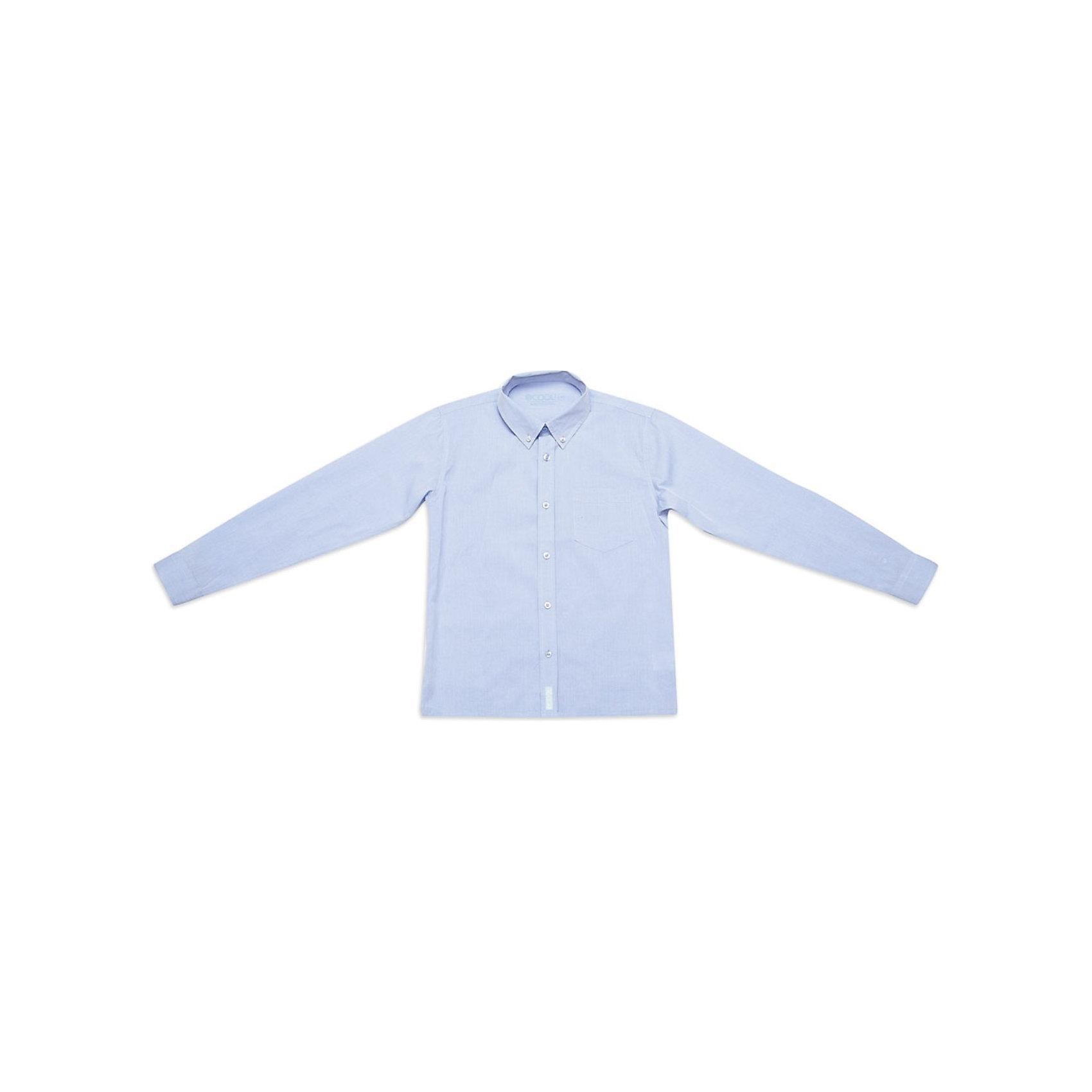 Рубашка для мальчика S`cool