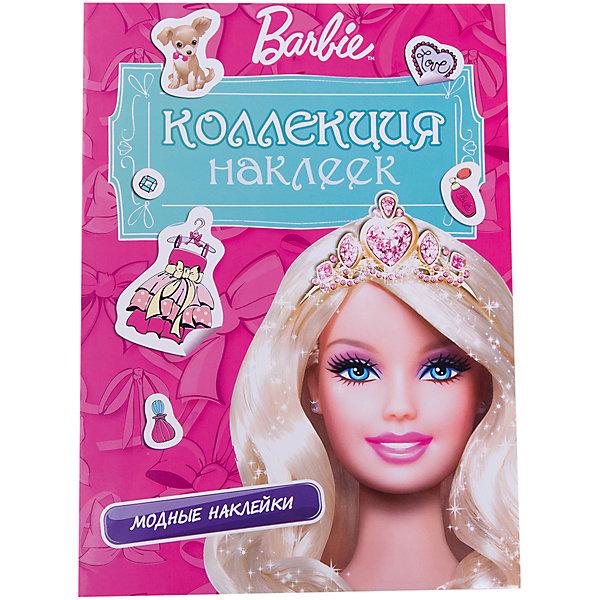 Росмэн Коллекция наклеек (розовая), Барби