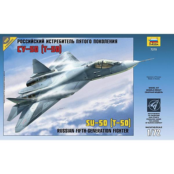 Звезда Сборная модель истребителя СУ - 50, Звезда