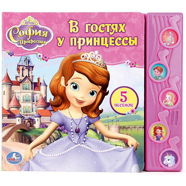 Умка Книга с 5 кнопками В гостях у Принцессы, София Прекрасная цена