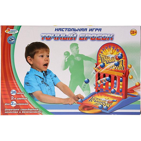 Купить Настольная игра Играем Вместе Точный бросок, Играем вместе, Китай, Мужской